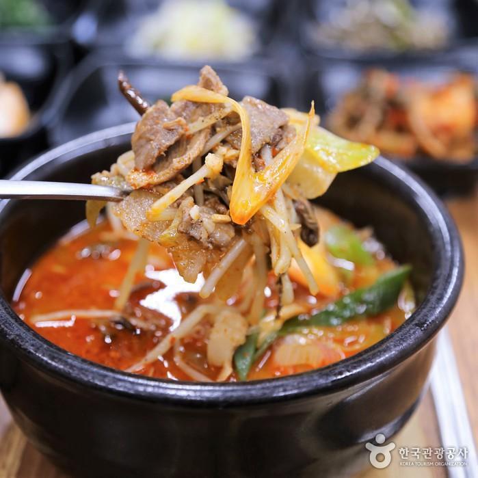 창녕 한우국밥